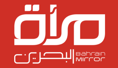 BAHRAIN MIRROR NEWS AGENCY